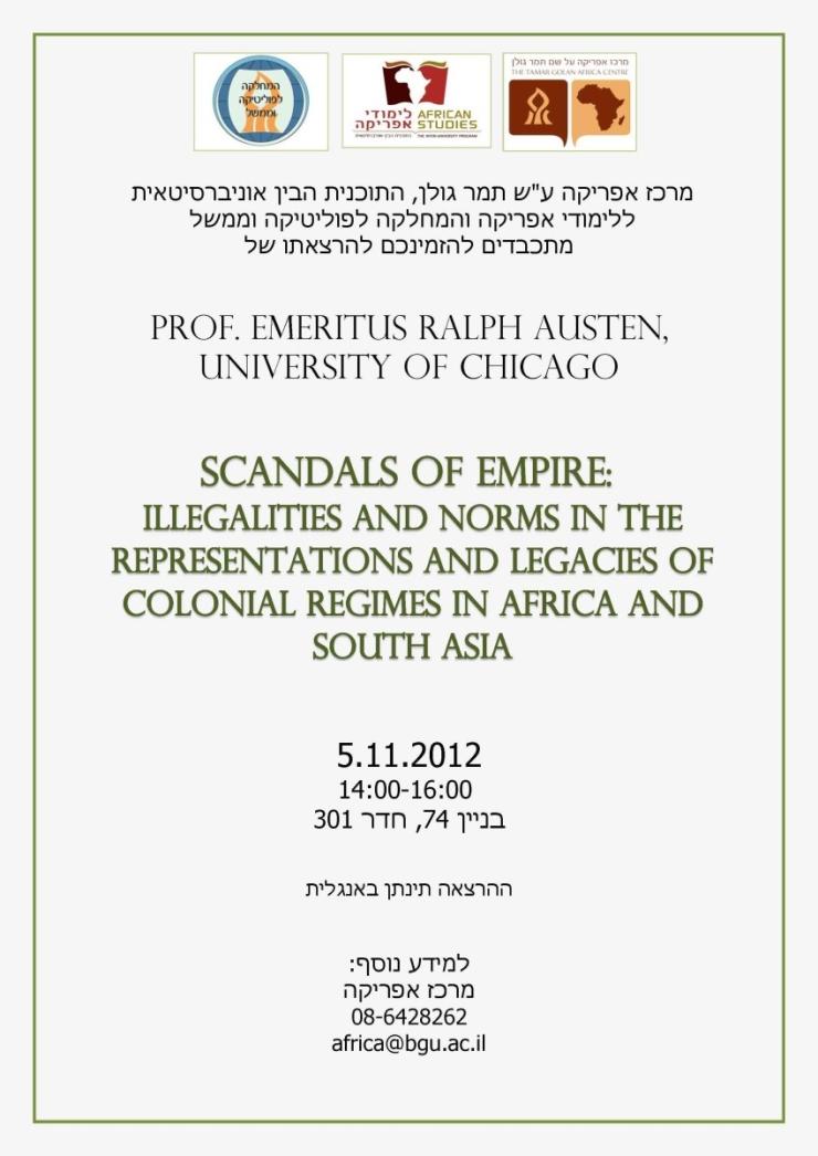 Scandals of Empire: הרצאת אורח של פרופ' אמריטוס ראלף אוסטן (אוניברסיטת שיקאגו)