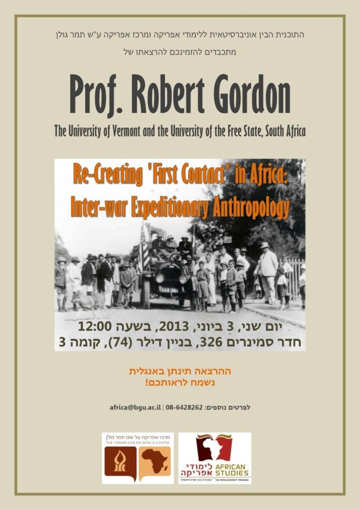 Inter-war Expeditionary Anthropology – הרצאת אורח של פרופ' רוברט גורדון (אוניברסיטת ורמונט)