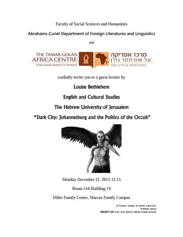 "Johannesburg and the Politics of the Occult – הרצאת אורח של ד""ר לואיז בית-לחם (האוניברסיטה העברית)"