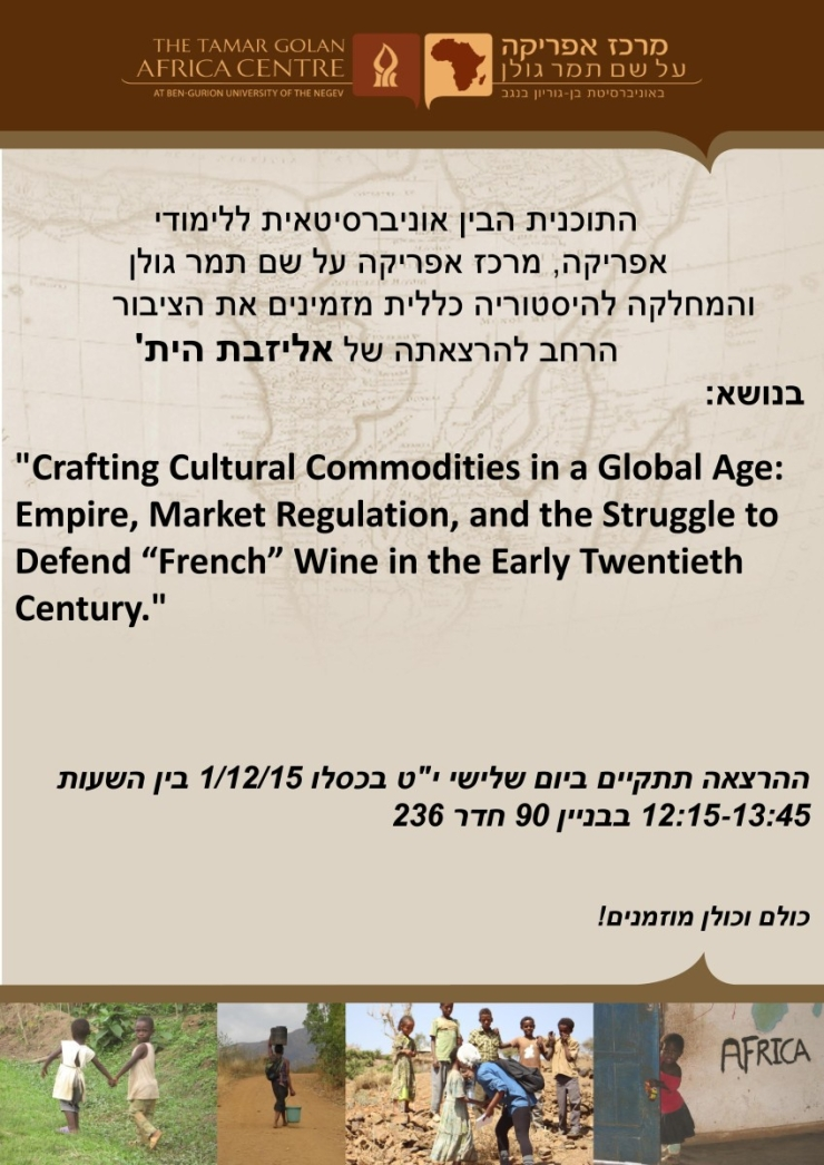 Crafting Cultural Commodities in a Global Age: Empire, Market Regulation, and the Struggle to Defend 'French' Wine in the Early Twentieth Century – A lecture by Prof. Elizabeth Heath (Baruch College, New York)