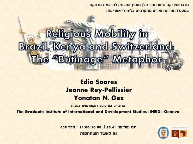 Religious Mobility in Brazil, Kenya and Switzerland: הרצאת אורחים ממכון ז'נבה ללימודים בינלאומיים ופיתוח