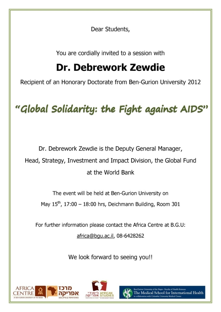Global Solidarity: the Fight against AIDS – A lecture by Dr. Debrework Zewdie (The World Bank)