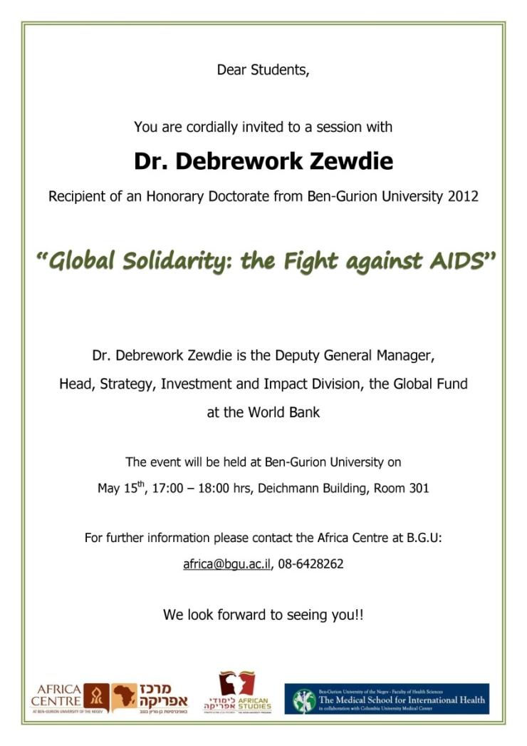 """סולידריות גלובלית במאבק באיידס: ד""""ר דברוויק זאוודי (הבנק העולמי)"""