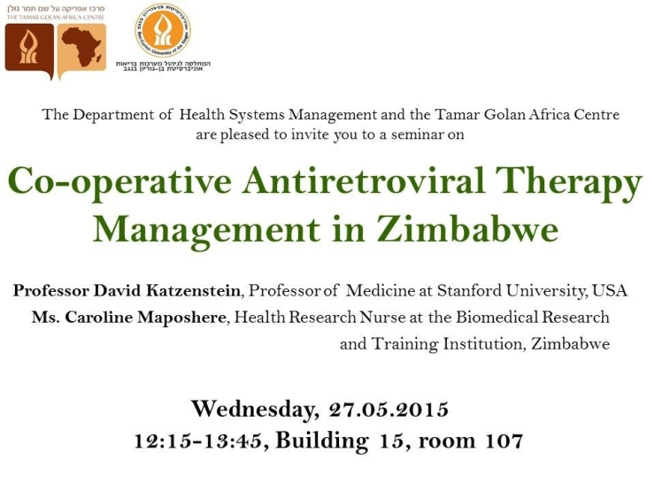 Co-operative Antiretroviral Therapy Management in Zimbabwe: הרצאת אורחים