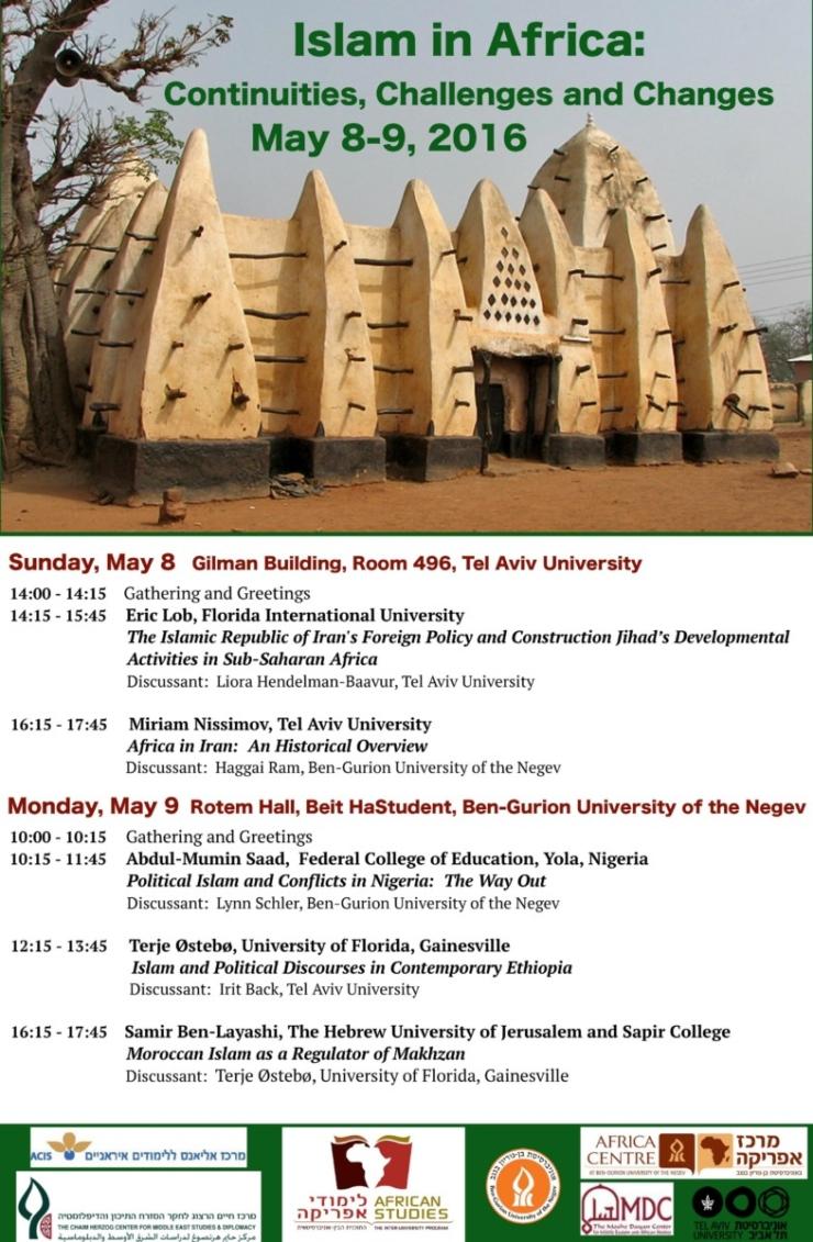 """אסלאם באפריקה: המשכיות, אתגרים ושינויים- כנס בינ""""ל בשיתוף אוניברסיטת תל-אביב"""