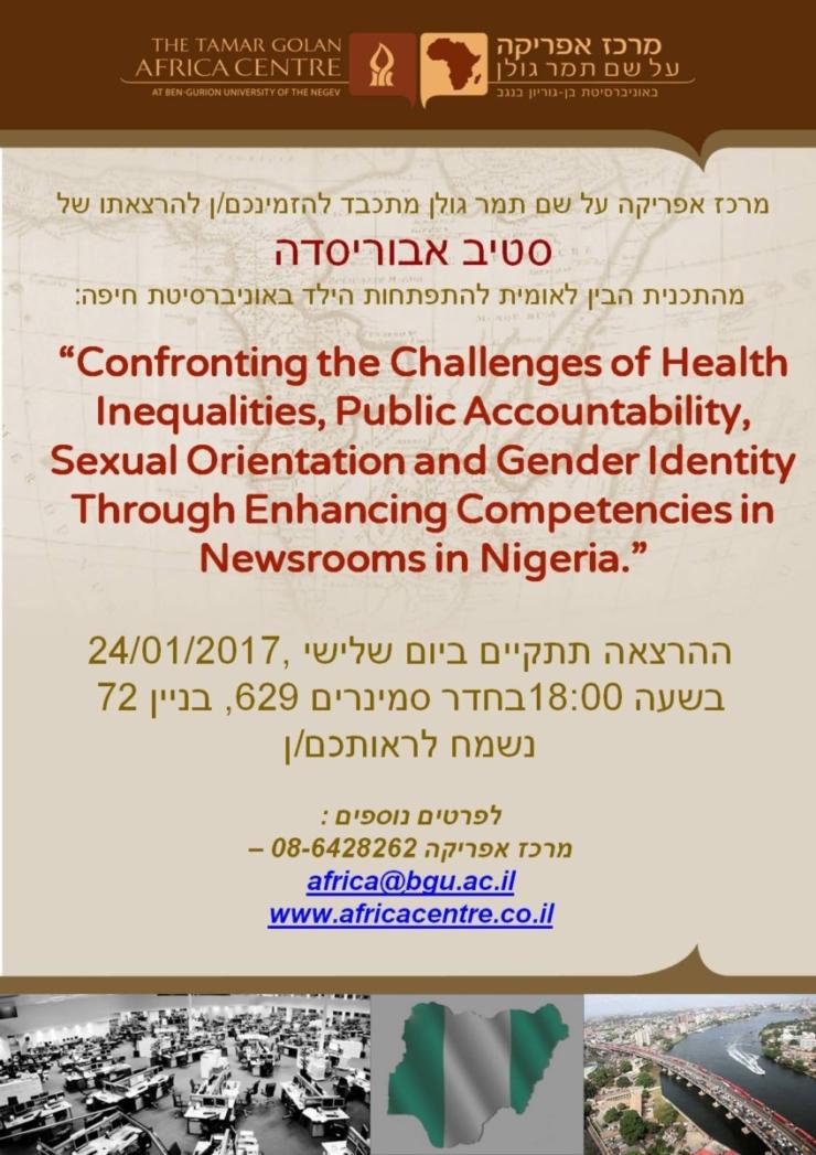 הסמינר המחלקתי ללימודי אפריקה: Confronting the challenges of health inequalities, public accountability, sexual orientation and gender identity through enhancing competencies in newsrooms in Nigeria