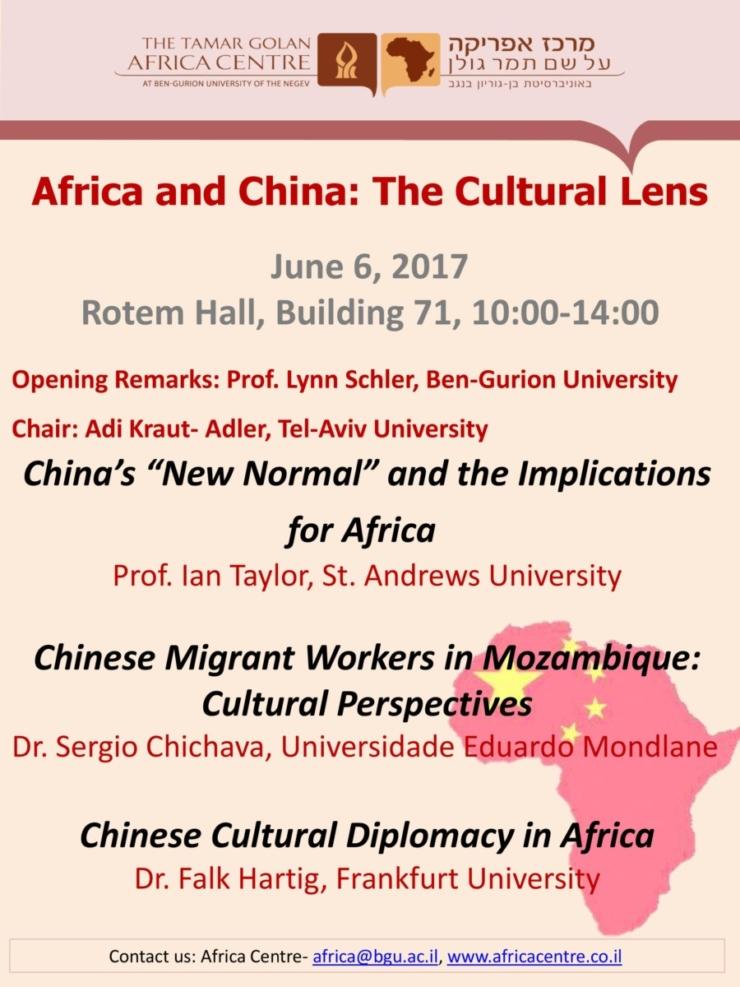 סין ואפריקה: מבעד לעדשה התרבותית