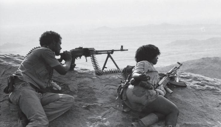 """השקת הספר """"המסע האחר: סיפורי ישראלים שהיו פעילי מחתרת במלחמת האזרחים באתיופיה 1991-1974"""""""