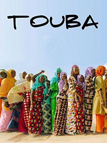 אפרו-סינמה 7#: טובה TOUBA והרצאה של יאיר השחר