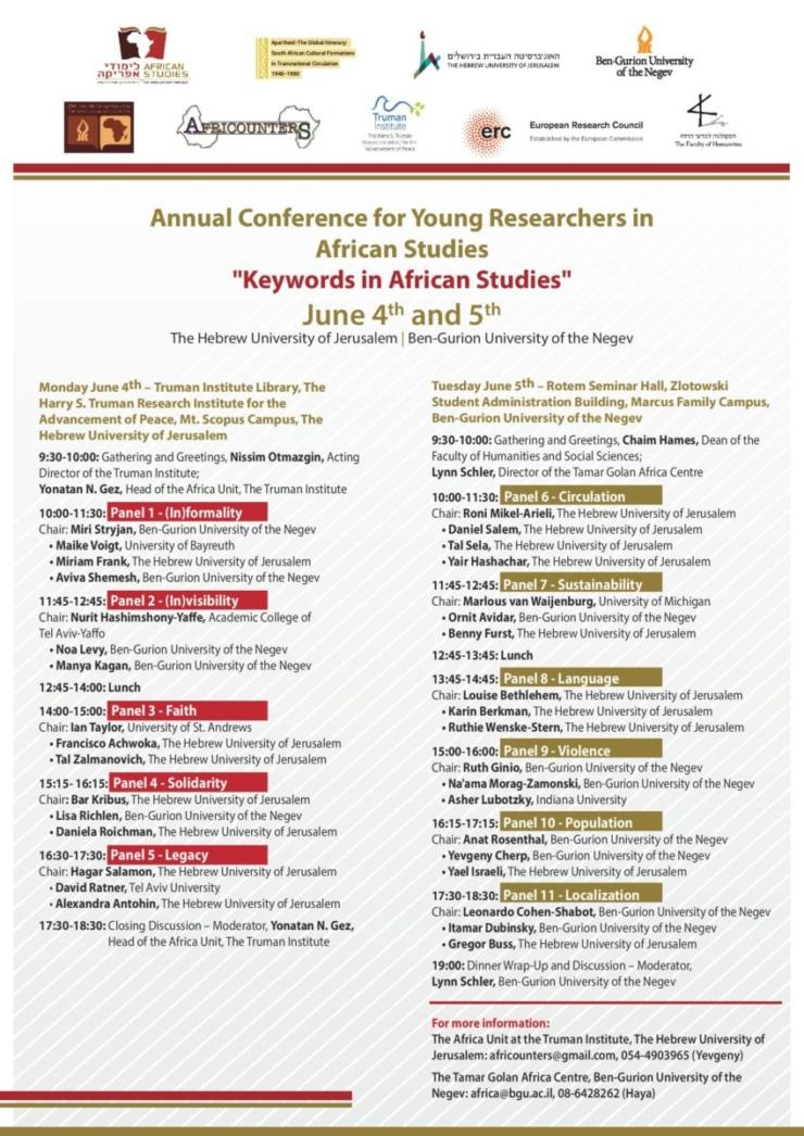 הכנס השנתי לחוקרים צעירים בלימודי אפריקה
