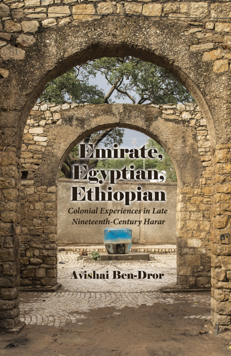 יום עיון לכבוד צאתו לאור של הספר- Emirate, Egyptian, Ethiopian Colonial Experiences in Late Nineteenth-Century Harar
