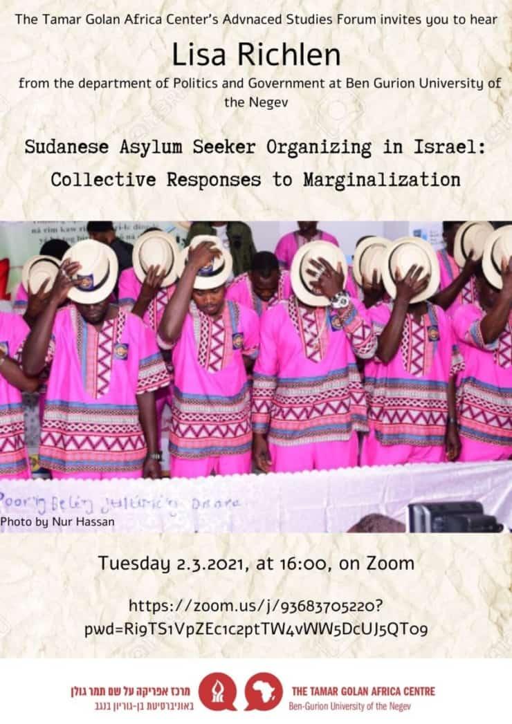 (עברית) Sudanese Asylum Seeker Organizing in Israel – הרצאתה של ליסה ריכלין
