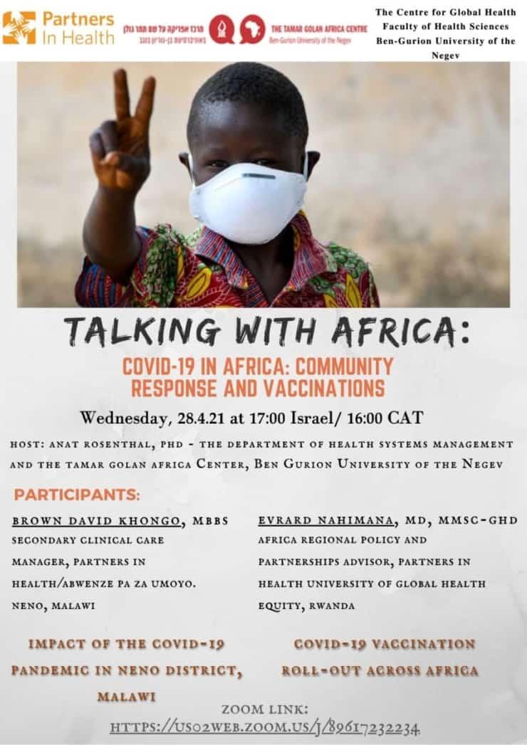 covid 19 in Africa: community response and vaccination קורונה באפריקה: תגובה קהילתית ותהליכי חיסון